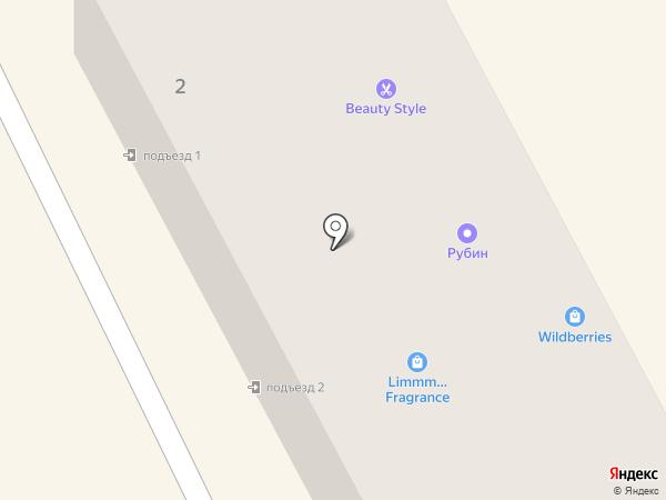 Baby Бутик на карте Пятигорска