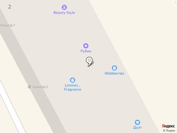 Mari Bell` на карте Пятигорска