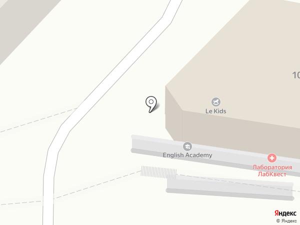 London express на карте Пятигорска