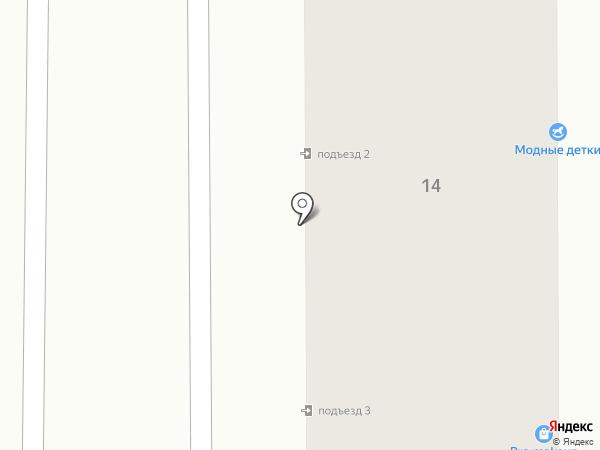 Трапеза на карте Пятигорска