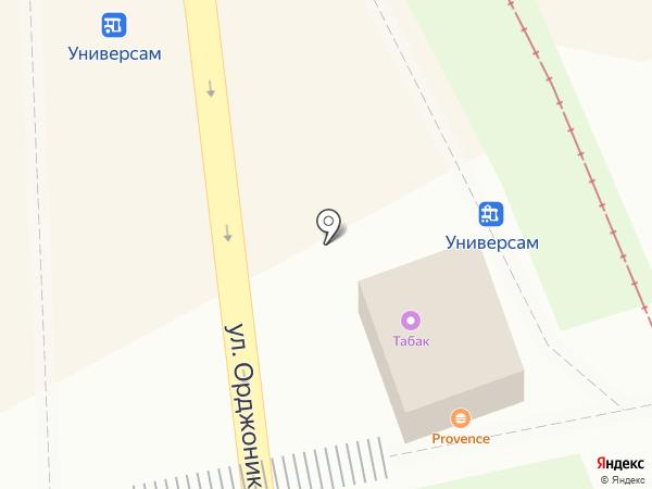 Smoke me на карте Пятигорска