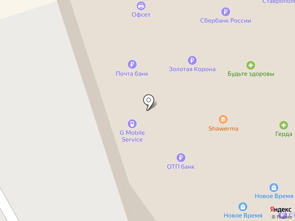 Севиль на карте Пятигорска