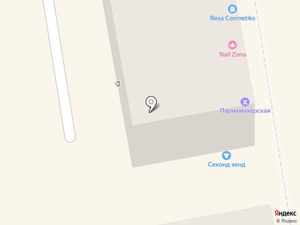 Магазин канцтоваров и подарков на карте Пятигорска