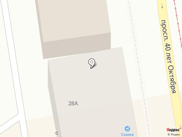 Главкнига на карте Пятигорска