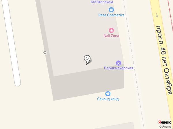 Гласс Фурнитура СПБ на карте Пятигорска