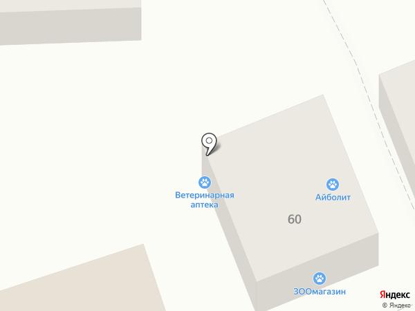 1001 запчасть на карте Пятигорска
