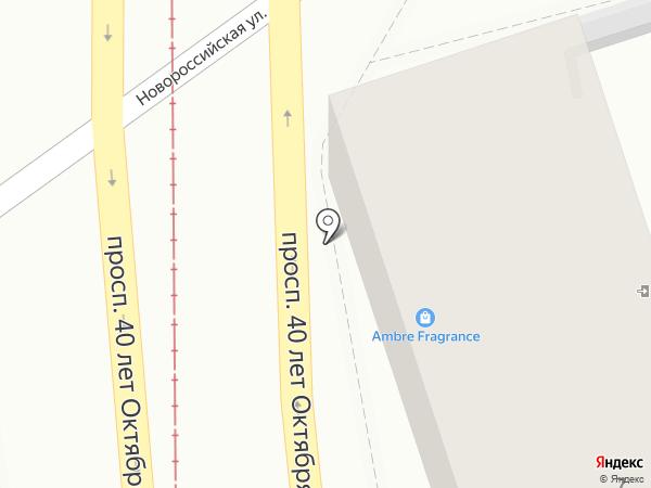 Элфарм на карте Пятигорска