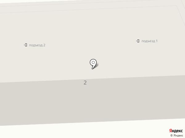 Шармэль на карте Пятигорска