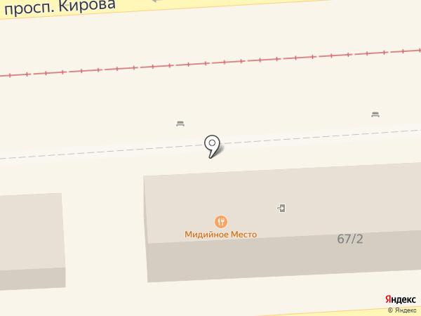 Fashion стиль на карте Пятигорска