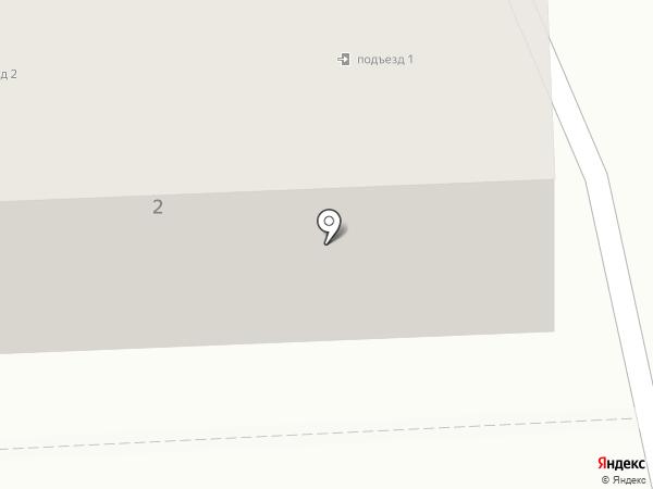 Магазин часов и счетчиков на карте Пятигорска