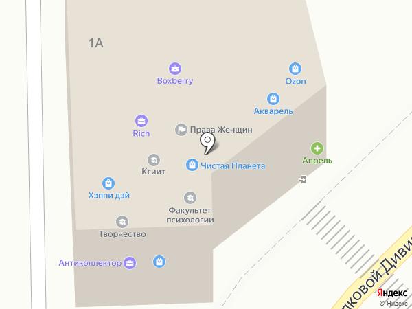 Винчестер на карте Пятигорска