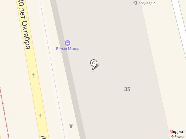 Lee-wrangler на карте Пятигорска