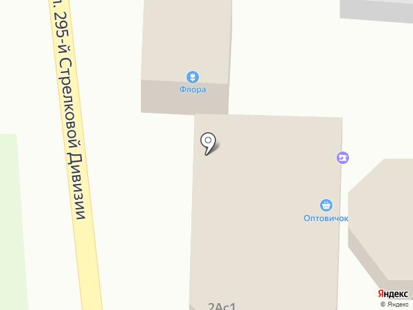 Мельница на карте Пятигорска