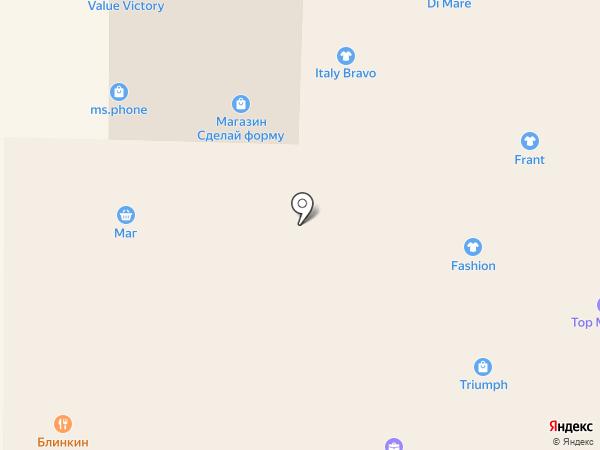 Windsor на карте Пятигорска