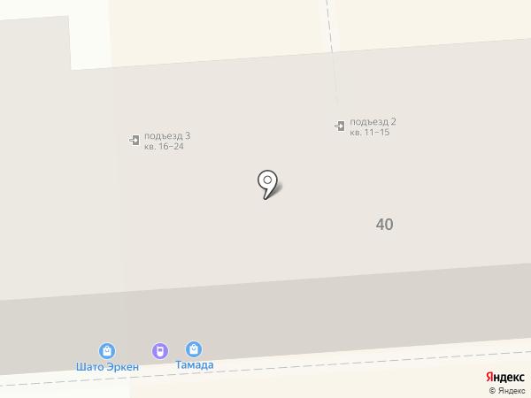 Absolut Men`s на карте Пятигорска