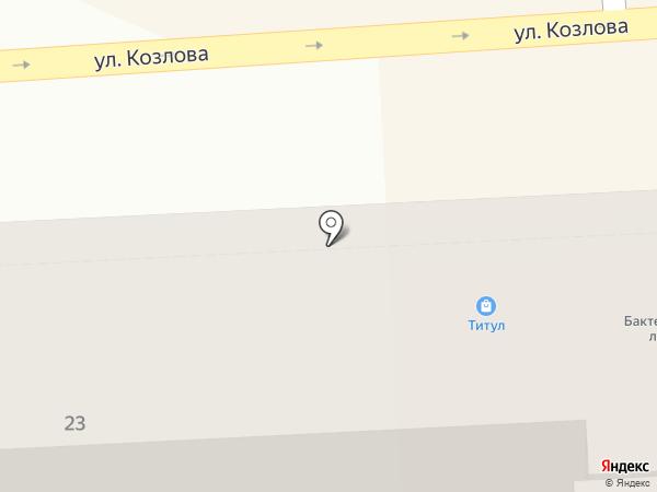 Арбинада на карте Пятигорска