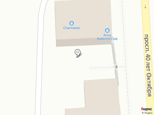 L.CHARMANTE на карте Пятигорска