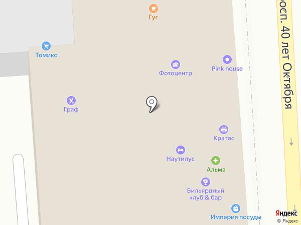 SUSHI DOM на карте Пятигорска