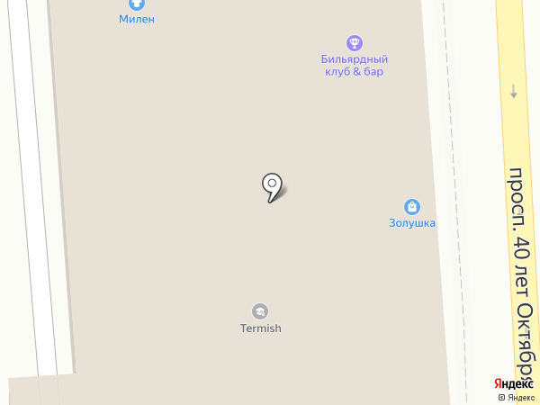 ФинансМаркет на карте Пятигорска