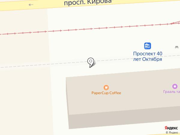 Five hills на карте Пятигорска