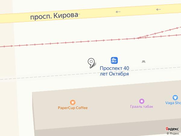 Грааль на карте Пятигорска