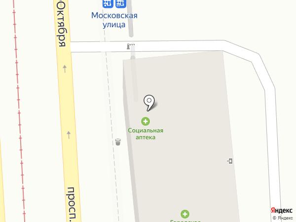 Exclusive на карте Пятигорска