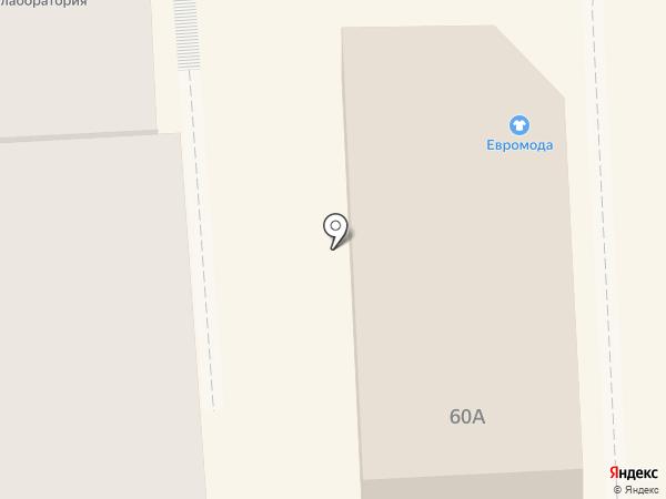 Евромода на карте Пятигорска