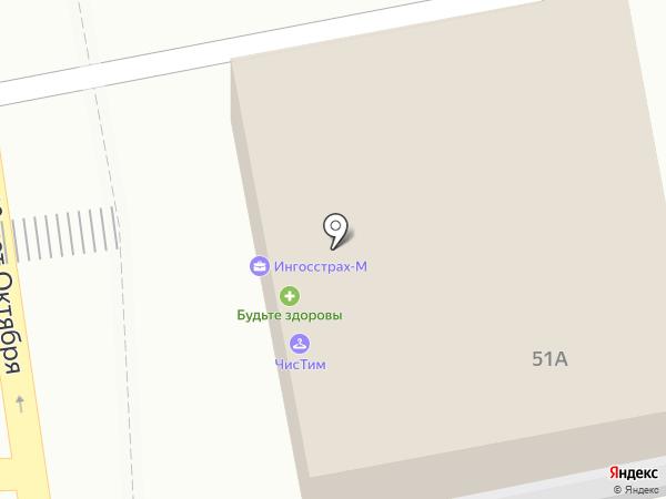 Будьте здоровы на карте Пятигорска