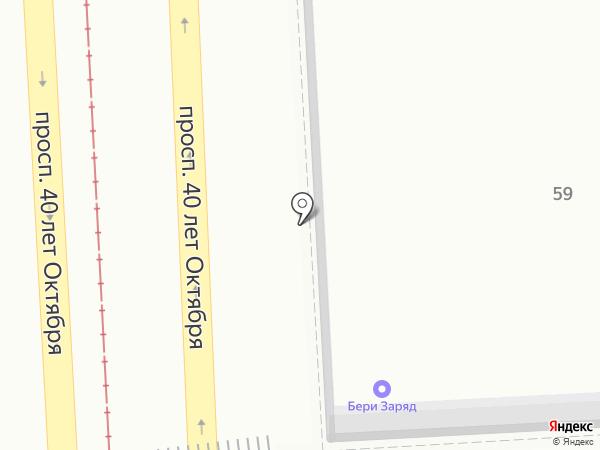 Happy Coffee на карте Пятигорска