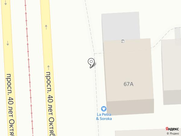 Магазин обуви на карте Пятигорска