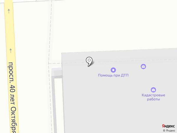 Порт-ВТ на карте Пятигорска