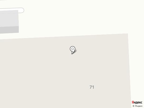 Каджила на карте Пятигорска