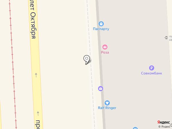Арт-Багет на карте Пятигорска