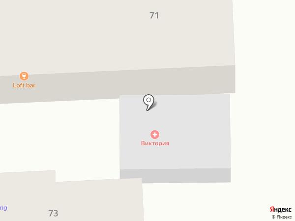 Виктория на карте Пятигорска
