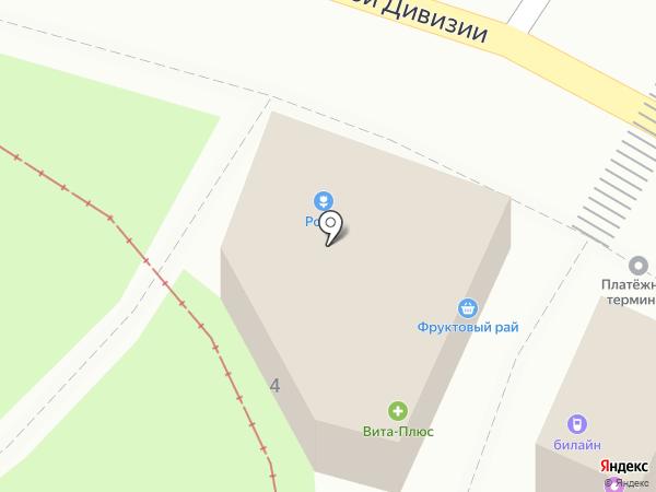 Связной на карте Пятигорска