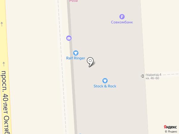 Эгоистка на карте Пятигорска