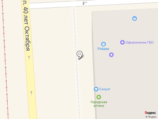 Силуэт на карте Пятигорска