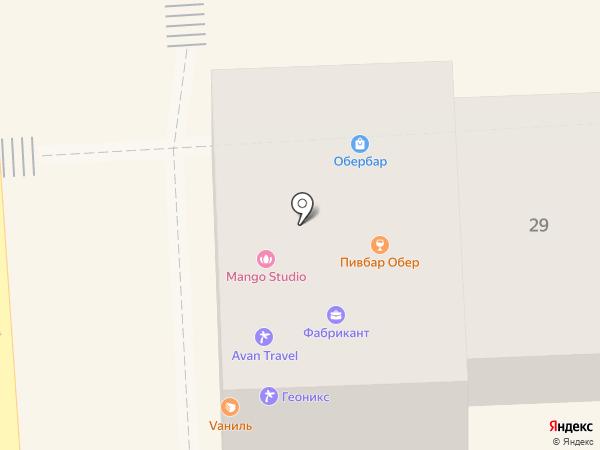 Аван-Тревел на карте Пятигорска