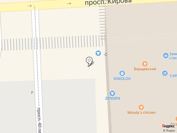 Yota на карте Пятигорска