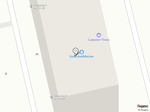 Рассвет на карте Пятигорска