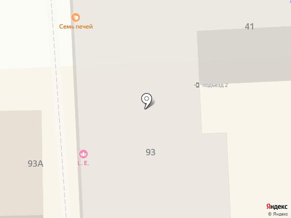 Верас на карте Пятигорска