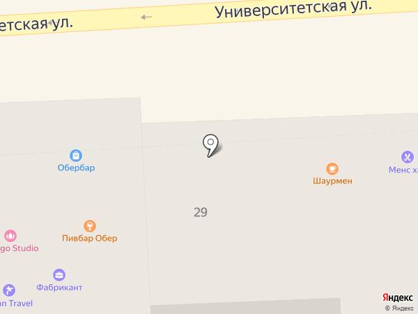 Бистро восточной шаурмы на карте Пятигорска