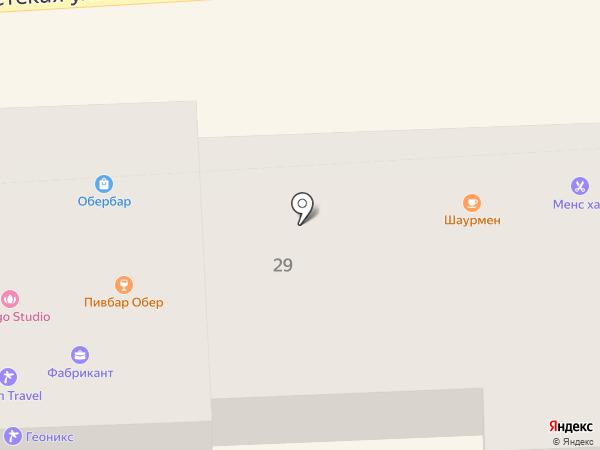 Премиум на карте Пятигорска