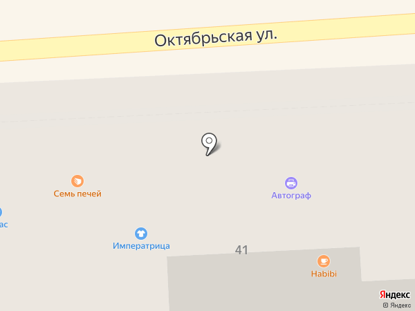 ДекоRум на карте Пятигорска