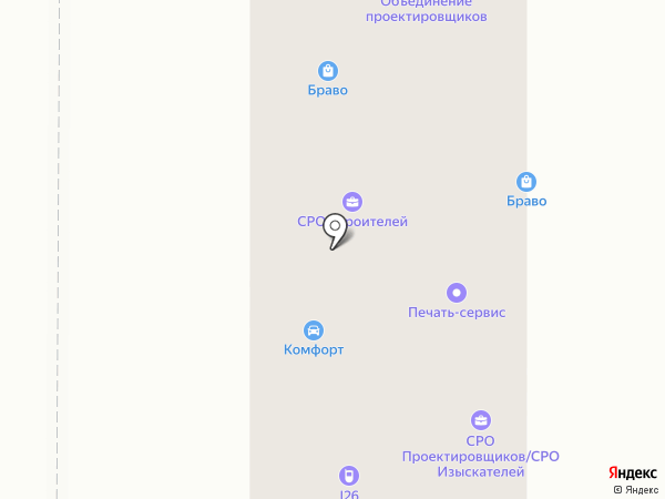 Межрегиональное объединение строителей Северного Кавказа на карте Пятигорска