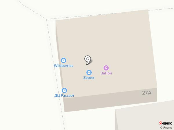 Ингосстрах, ОСАО на карте Пятигорска