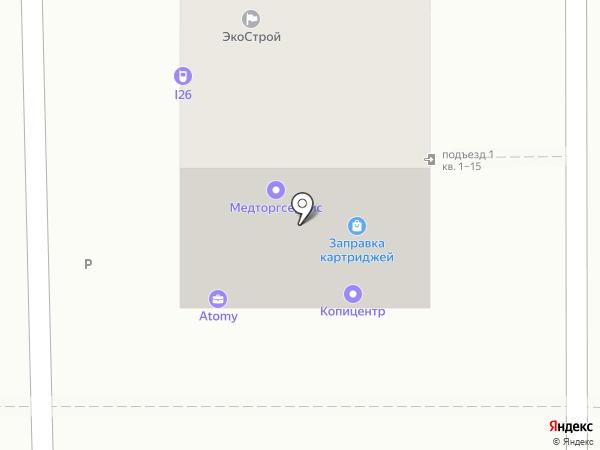 Копицентр на карте Пятигорска