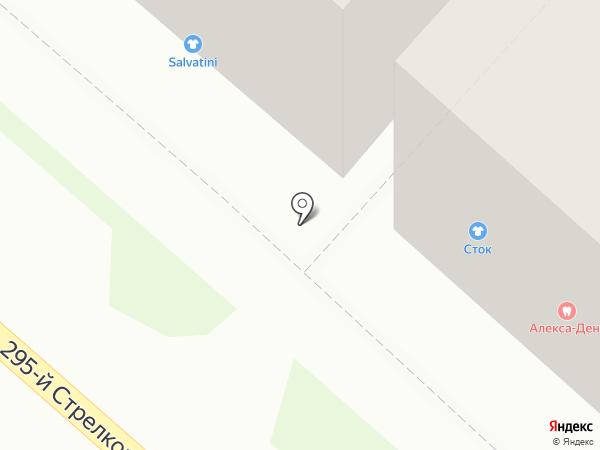 Секонд-хенд на карте Пятигорска