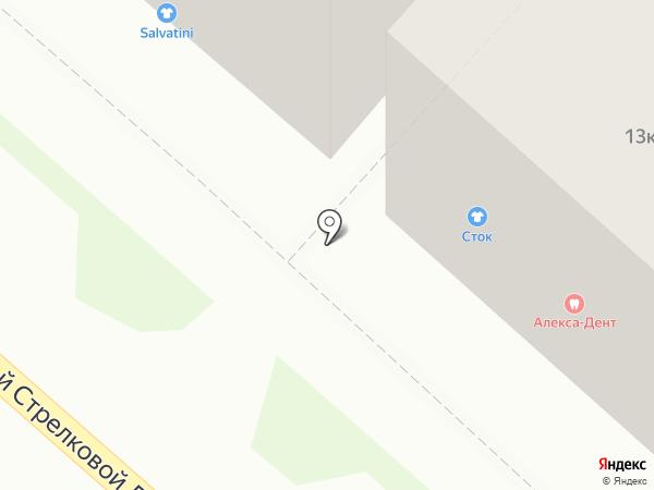 Bigood на карте Пятигорска