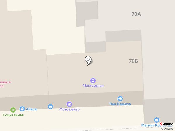 Фантазия на карте Пятигорска